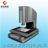 影像測量儀VMC系列 VMC系列