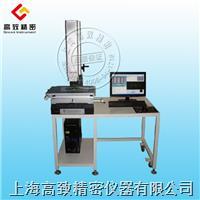 手動影像測量儀SVS系列 SVS系列