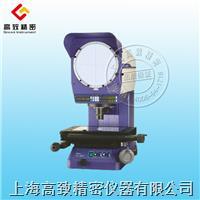 輪廓投影儀PJ-H30 PJ-H30