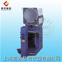 臥式投影儀PH-3515 PH-3515