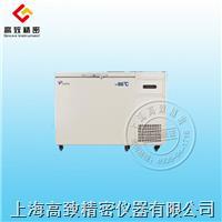 低溫冰箱 精選型號