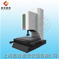 影像測量儀 精選型號