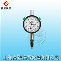 三豐指針式千分表/0.01mm 1044指針式千分表1系列—小型