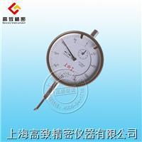 上工機械百分表 0-3、0-5、0-10、0-20、0-30、0-50