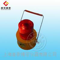 RAL-1充電旋轉式射線報警燈 RAL-1
