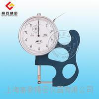 測厚規 HG-1026/HG-1030/HG-1030B/HG-1060/HG-1120/HG-1120B/