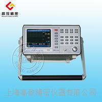 精密露點儀DM8800 DM8800