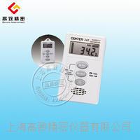 CENTER-342溫濕度記錄儀 CENTER-342
