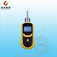 泵吸式砷化氫檢測儀GDX-2000-AsH3 GDX-2000-AsH3