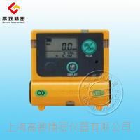 XS-2200硫化氫檢測儀 XS-2200