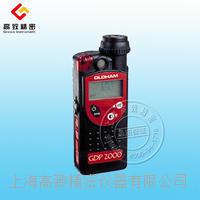 GDP2000可燃氣體檢測儀 GDP2000