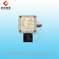HL-1102固定式可燃氣體探測器 HL-1102