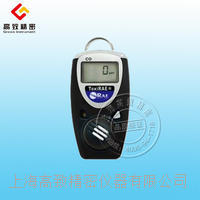 PGM-11系列單一氣體檢測儀 PGM-11系列