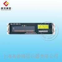 16通道盤裝式控制器SP-1003-16 SP-1003-16