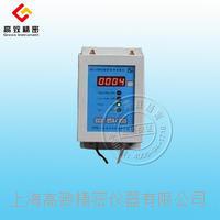 HL-1001氣體檢測報警控制器 HL-1001
