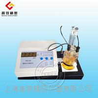 WS-2型微量水分測定儀(卡爾費休庫倫水分儀) WS-2卡爾費休庫倫水分儀