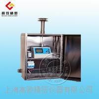 粉塵濃度實時在線監測系統GZQ7800 GZQ7800