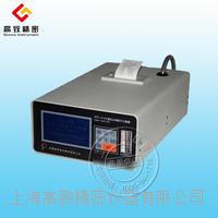 大流量激光塵埃粒子計數器APC-4103 APC-4103