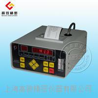 激光塵埃粒子計數器APC-3013 APC-3013