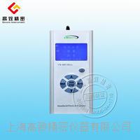 PM2.5檢測儀 HPC200A