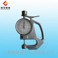 塑料薄膜測厚儀/橡膠測厚儀/紙張測厚儀 CH-1-S CH-1-S  塑料薄膜測厚儀