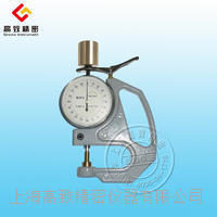 塑料薄膜測厚儀/橡膠測厚儀/紙張測厚儀 CH-1-N CH-1-N 壓敏膠粘帶手式千分測厚儀