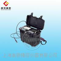 便攜式綜合煙氣分析儀TZH8YQ3000 TZH8YQ3000