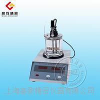 SYD-2806E 瀝青軟化點試驗器  SYD-2806E