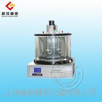 SYD-265C 石油產品運動粘度測定器 SYD-265C