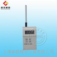 FYP-2數字式氣壓表/高度儀 FYP-2