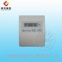 FYP-1數字式大氣壓表 FYP-1