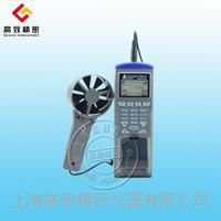 列表式溫度/濕度/結露/濕球/風量測量儀 AZ9871 AZ9871