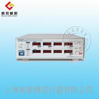 電源適配器性能分析測量系統APA-200 APA-200