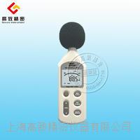 聲級計AR834 AR834