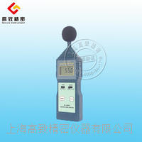 SL5826聲級計(噪音計) SL5826