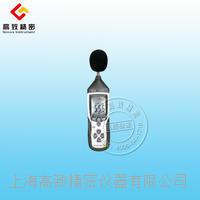 USB接口存儲專業噪音計DT-8851/8852 DT-8851/8852