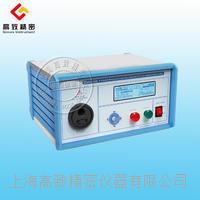 半導體器件靜電放電發生器EMS-208 EMS-208