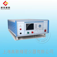 恒定磁場發生器EMS61000-8B EMS61000-8B