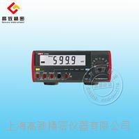 臺式數字萬用表UT803 UT803