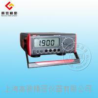臺式數字萬用表UT801 UT801