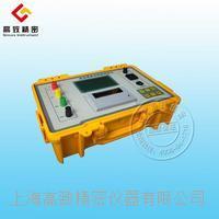 ZZC-5A直流電阻快速測試儀 ZZC-5A