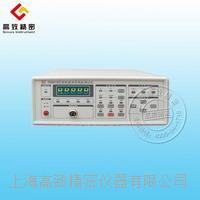 TH2512A直流低電阻測試儀 TH2512A
