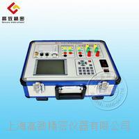 RLS-H變壓器容量及損耗特性測試儀 RLS-H