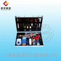 防爆類機電工具箱GZ-961 GZ-961