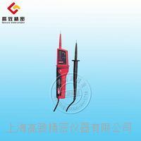 防水型測電筆UT15B UT15B