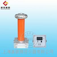 FRC-50交直流阻容分壓器 FRC-50