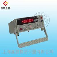 PZ158D直流數字電壓表 PZ158D