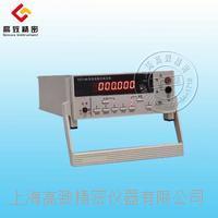 PZ114A型直流數字電壓表 PZ114A