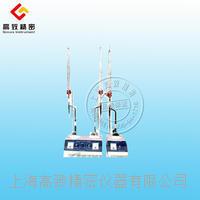 混凝土含水率測定儀LHS-1 LHS-1