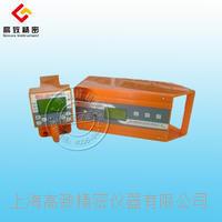 地下管線探測儀GXY-3000 GXY-3000